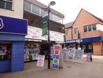 Thumbnail to rent in 16A Low Street, Sutton In Ashfield, Nottinghamshire