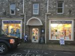 Thumbnail for sale in Settle, North Yorkshire