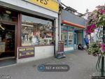 Thumbnail to rent in Poole Road, Bournemouth