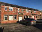 Thumbnail to rent in Red Rose Court, Sunnyhurst Road, Blackburn
