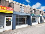 Thumbnail to rent in Duckworth Street, Main Road Position, Darwen
