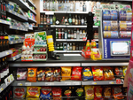 Thumbnail for sale in Off License & Convenience BD11, Birkenshaw, West Yorkshire