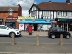 Thumbnail for sale in 1750 Coventry Road, Birmingham