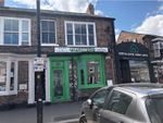 Thumbnail to rent in 224, High Street, Northallerton, North Yorkshire