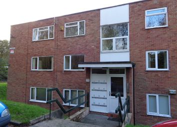 Thumbnail 2 bed flat to rent in Heath View, Kelbrook Crescent, Salford