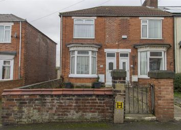 Thumbnail 2 bed terraced house for sale in Sutton Hall Road, Bolsover, Chesterfield