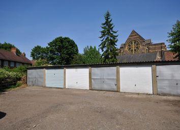 Thumbnail Parking/garage to rent in Garage - Pitshanger Court, Pitshanger Lane, London