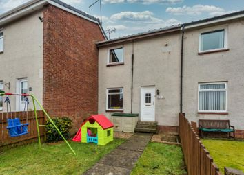 Thumbnail 2 bed terraced house for sale in Lubnaig Drive, Erskine