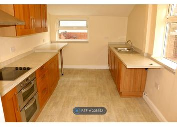Thumbnail 2 bed terraced house to rent in Swinefleet Road, Old Goole