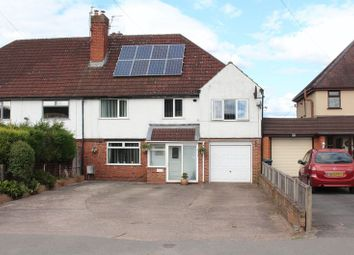 Thumbnail 5 bed semi-detached house for sale in Smestow, Swindon, Dudley