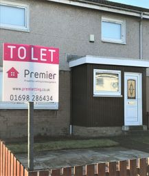 Thumbnail 3 bed end terrace house to rent in Chriss Avenue, Hamilton, South Lanarkshire