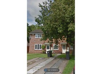 Thumbnail 2 bed terraced house to rent in Ashdene Close, Cardiff
