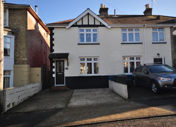 Thumbnail 2 bedroom semi-detached house to rent in Bellevue Road, Cowes