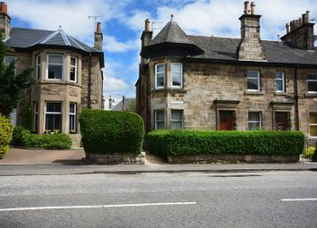 Thumbnail 2 bed flat for sale in The Glebe, Main Street, St. Ninians, Stirling
