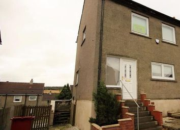 Thumbnail 2 bed end terrace house to rent in Muirfoot Road, Rigside, Lanark