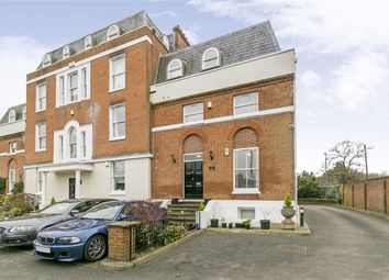 Thumbnail 2 bed flat for sale in Westgate House, Epsom, Surrey