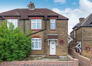 Thumbnail 1 bedroom flat for sale in White Horse Hill, Chislehurst, Kent