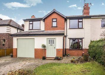 Thumbnail 3 bedroom semi-detached house for sale in Highfield Road, Adlington, Chorley, Lancashire
