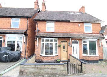 Thumbnail 2 bed semi-detached house for sale in Stourbridge Road, Bromsgrove