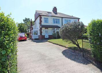 4 bed semi-detached house for sale in Moor Avenue, Leeds LS15
