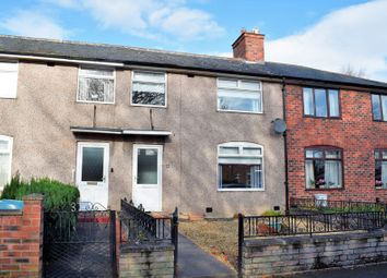 Thumbnail 3 bed terraced house for sale in 39 Victory Avenue, Gretna, Dumfries & Galloway
