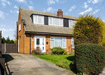Thumbnail 2 bed semi-detached house for sale in Scarborough Crescent, Bridlington