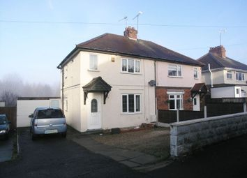 Thumbnail 2 bed semi-detached house for sale in Brierley Hill, Brockmoor, Limes Avenue