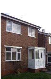 Thumbnail 3 bed semi-detached house to rent in Salisbury Drive, Nuneaton