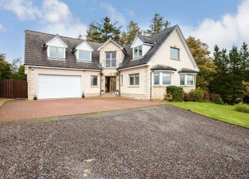 Thumbnail 5 bedroom detached house for sale in Huntlybank Lane, Ravenstruther, Lanark