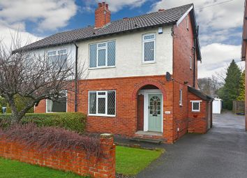 Thumbnail 3 bed semi-detached house for sale in Bradford Road, Wrenthorpe, Wakefield
