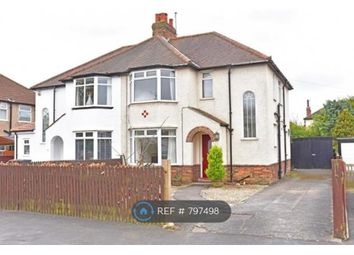 3 bed semi-detached house to rent in Arncliffe Road, Harrogate HG2
