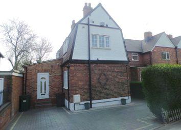 Thumbnail End terrace house for sale in Chester Road, Erdington, Birmingham