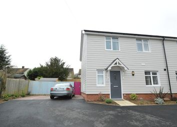 Thumbnail 3 bed end terrace house for sale in Manse Court, Hamlet Road, Haverhill
