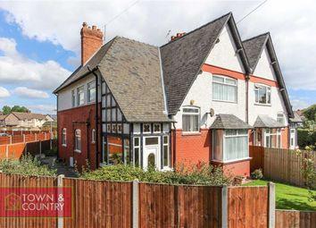 Thumbnail 4 bed semi-detached house for sale in Sealand Avenue, Garden City, Deeside, Flintshire