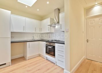 Thumbnail 1 bedroom flat to rent in Harvist Road, Queens Park, London