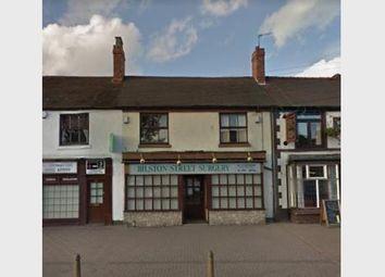 Thumbnail Office to let in 25 Bilston Street, Sedgley