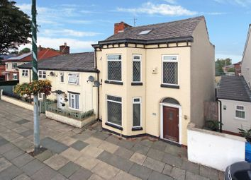 Thumbnail 3 bed end terrace house for sale in Astley Court, Astley Road, Irlam, Manchester