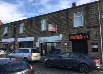 Thumbnail Retail premises to let in Curzon Street, Burnley
