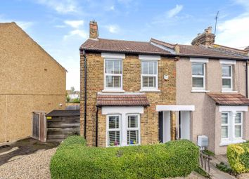 Thumbnail 2 bed end terrace house for sale in Gaitskell Road, London