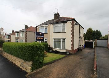 Thumbnail 2 bedroom semi-detached house for sale in Hurlfield Drive, Sheffield