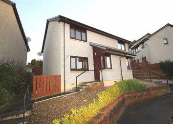 Thumbnail 2 bed semi-detached house for sale in 14, Oakvale, Cupar, Fife