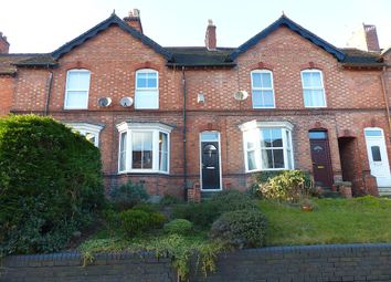Thumbnail 2 bed town house for sale in Mayfield Road, Ashbourne Derbyshire