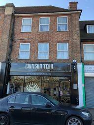 Thumbnail Retail premises for sale in Cranborne Parade, Mutton Lane, Potters Bar