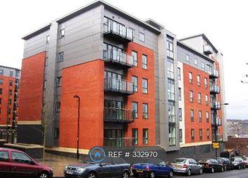 Thumbnail Studio to rent in Atlantic One, Sheffield