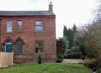 Thumbnail 2 bed end terrace house for sale in Station Cottages, Harborough Road, Lamport