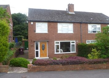 Thumbnail 3 bed property to rent in Shireoaks Road, Dronfield