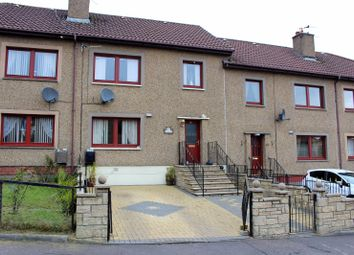 Thumbnail 2 bed terraced house for sale in Keltyhill Avenue, Kelty