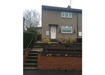 Thumbnail 2 bed semi-detached house to rent in Glenmoy Terrace, Forfar