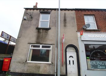 Thumbnail 2 bed property for sale in Market Street, Chorley