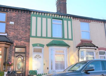 Thumbnail 3 bed terraced house for sale in Jackson Street, Oldbury, Birmingham